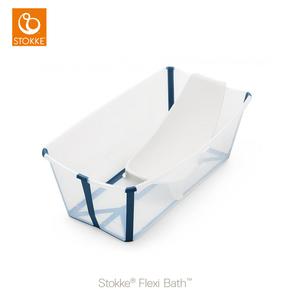 Baignoire Flexi Bath avec transat