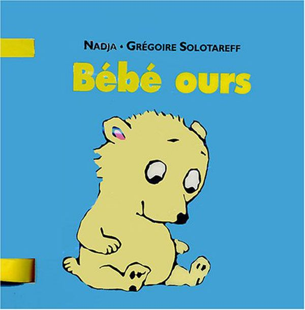 Loulou et compagnie - Bébé Ours