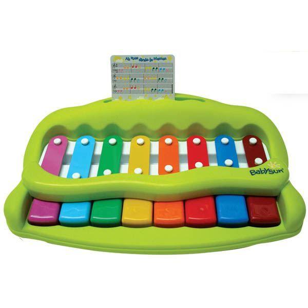 Mon premier piano BABYSUN