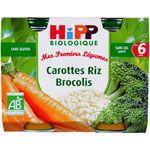 Carottes Riz Brocolis - 2 pots x 190g - 6 mois HIPP