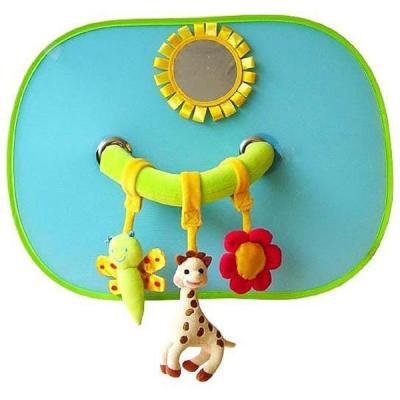 Pare soleil avec arche Sophie la Girafe (x2)