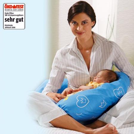 Coussin d'allaitement 1