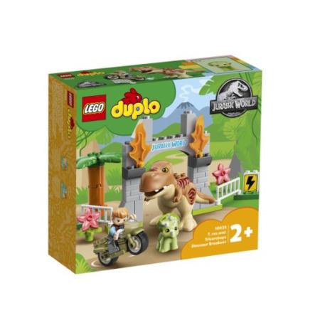 Jurassic World DUPLO LEGO 1