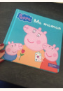 avis Livre Peppa Pig : Ma maman par helene