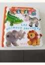 avis L'imagerie des bébés - Les animaux sauvages par Laura