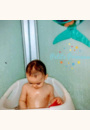 avis Siège de bain Opla par Elodie