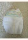 avis Couches New Baby par margot