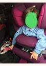 avis Siège auto Trillo Shield par Kelly