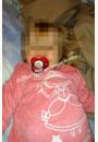 avis Sucette anatomique Rock +18 mois par Audrey