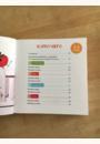 avis Livre de recettes Babycook par Audrey