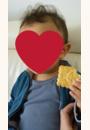 avis Mon 1er Petit Beurre par Emeline