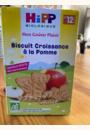 avis Biscuits croissance à la Pomme - boîte 150g - 12 mois par Valerie