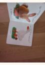 avis L'imagerie des bébés - La ferme par MORGANE