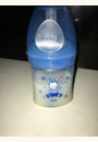 avis Biberon anti-colique INITIATION+ 150 ml par Insaf