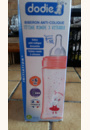 avis Biberon anti-colique INITIATION+ 150 ml par Maud