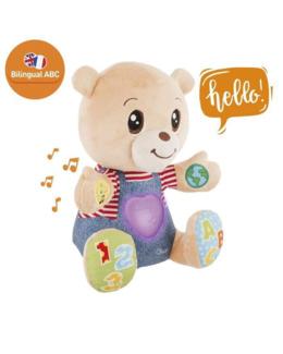 Teddy l'ourson des émotions bilingue