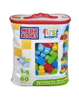 Maxi sac de briques médium classique