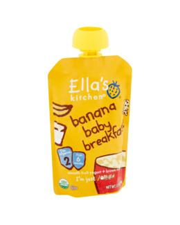 P'tit déj à la banane