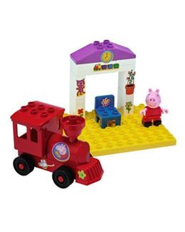 La station de train de Peppa Pig